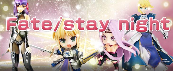 Fate/stay night フィギュア買取り