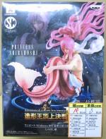 ワンピース 「造形王頂上決戦2 vol.1『しらほし姫』 」を買いとらせて頂きました!