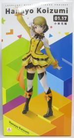 電撃屋「ラブライブ! Birthday Figure Project 『小泉花陽』 」を買い取らせて頂きました!
