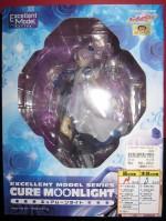 メガハウス「ハートキャッチプリキュア! 『キュアムーンライト』」を売って頂きましたー!