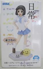 セガプライズ『日常 HGフィギュア 「東雲なの」』 を売って頂きました!