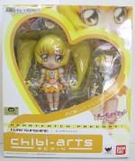 魂ウェブ商店限定 「chibi-arts チビアーツ 『キュアサンシャイン』」を売って貰いましたー!
