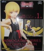 タイトー「物語シリーズセカンドシーズン 『忍野忍』フィギュア」を買い取らせて頂きました!