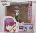 グリフォンエンタープライズ 「Fate hollow ataraxia 『間桐 桜 ~制服Ver~』 」を売って貰いました!