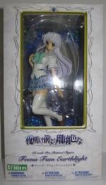 コトブキヤ 「夜明け前より瑠璃色な 『フィーナ・ファム・アーシュライト』 」を売って頂きました!