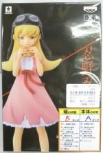 バンプレスト「西尾維新アニメプロジェクト 物語シリーズ DXFフィギュア1『忍野忍』 」を買取入荷しました!