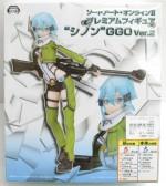 セガ「ソードアート・オンラインII PMフィギュア 『シノン』 GGO Ver.2」買取り入荷しました!