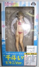 セガプライズ「甘城ブリリアントパーク『千斗いすず』ビキニVer.」を買い取りました!