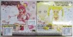 「Yes!プリキュア5 DXガールズフィギュア『キュアドリーム&キュアレモネード』 」を 買い取りました!