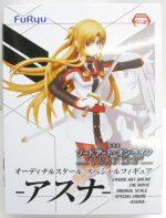 フリュー「劇場版SAOオーディナル・スケール スペシャルフィギュア 『アスナ』」 を売って頂きました!
