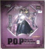 メガハウス「P.O.P ワンピース STRONG EDITION 『ニコ・ロビン』」を買い取らせて頂きました!